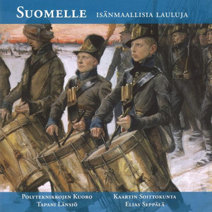 Suomelle